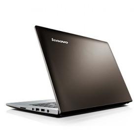 Lenovo IdeaPad S410 portable